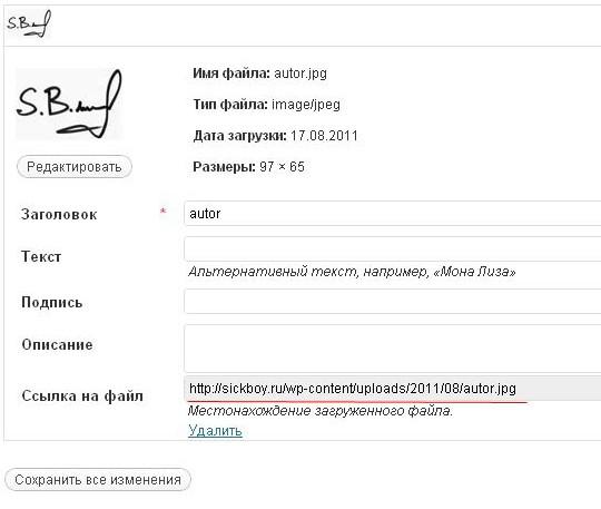 Адрес картинки в библиотеке файлов
