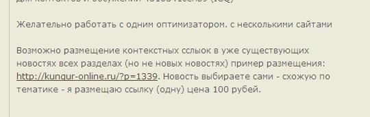 Урл внутренней страницы сайта