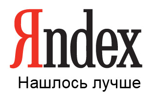 Яндекс, найдем что-нибудь.