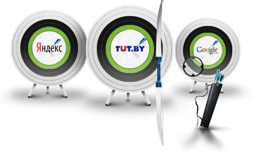 Фото: Продвижение сайтов в ТОП Яндекса и Google