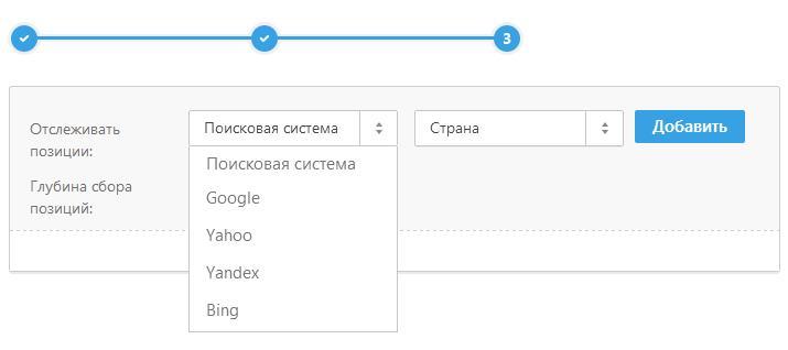 Фото: Выбор поисковой системы